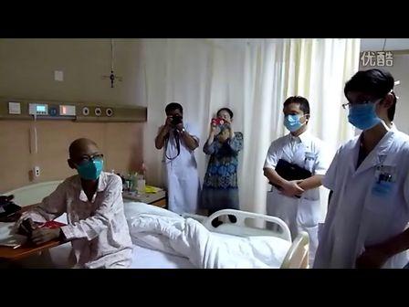2012年9月11日 志愿者到 燕达道培血液肿瘤中心探望 赵希荣