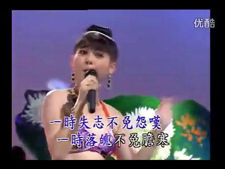 53:47台湾十二大美女泳装歌舞秀