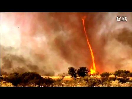 超震撼!实拍火焰龙卷风席卷澳洲荒原