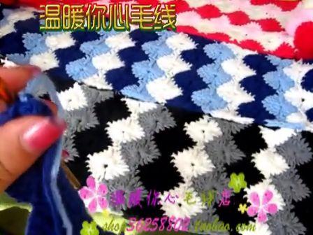 3色钩针菱形围巾编织方法