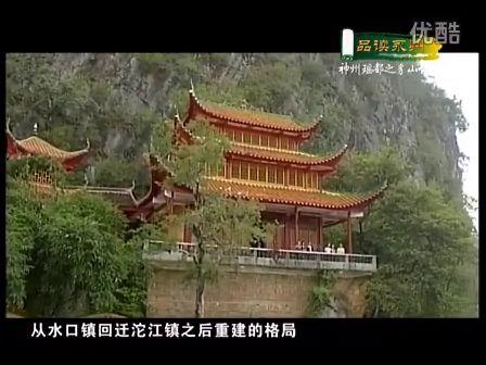 江华豸山怀古