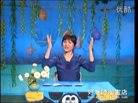 幼儿手指操百花开视频