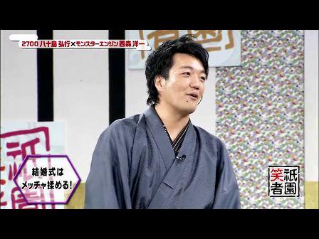祇園笑者 モンスターエンジン 10月13日