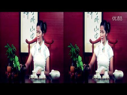 3D茶艺表演之二《黑茶》_左右格式—在线播放—优酷网,视频高清在线观看