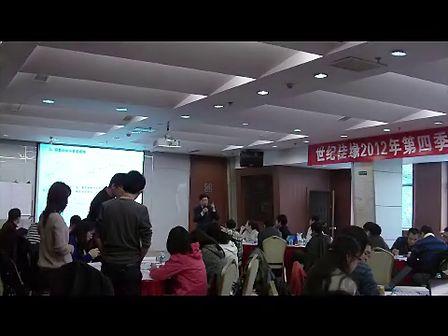 汇师经纪--楚晓晖--沙盘模拟课程规则介绍