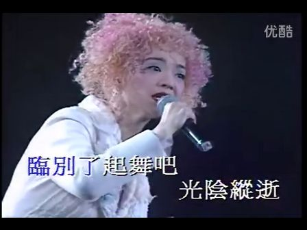 陈慧娴 - 月亮 - l 粤