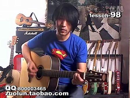 左轮吉他自学入门教程98《吉他扫弦如此简单(六)》