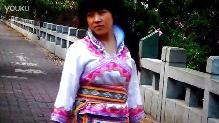 贵州 威宁 苗族 阿 卯 图片 视频 威宁 苗族 阿 卯 的 ...