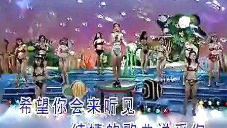 十二大美女泳装闽南语歌曲mtv