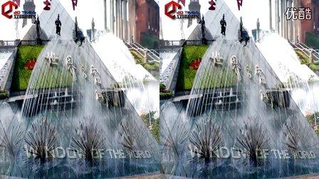 魅力深圳3D_中国首部城市3D风光片_左右半宽—在线播放—优酷网,视频高清在线观看