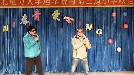 [理学院]2012东北电力大学理学院迎新晚会视频(上)