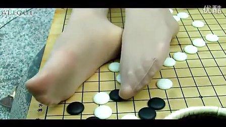 丽柜腿模刘钥 逸丝柔情の棋盘上的丝袜美腿