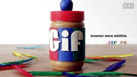 动画讲述GIF格式的历史