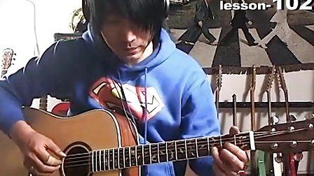 左轮吉他自学入门教程102《详解指弹天空之城(下)》