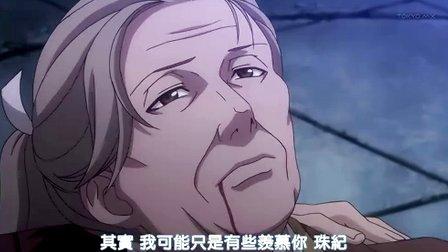 h的日本动画片 C 搜库