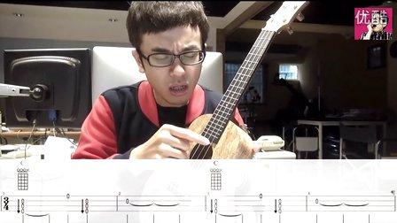 小情歌ukulele教学图片 深圳哪里有教ukulele的 想学 ukulele