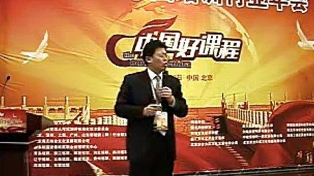 刘宝林沙盘模拟中国好课程A