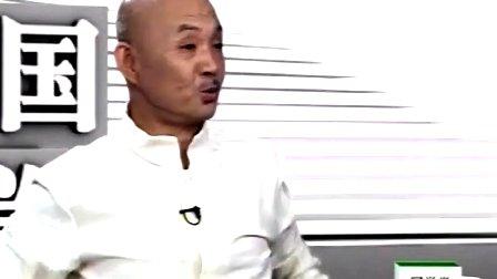 视频课堂:国学堂 拆字解密中国龙