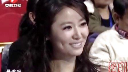 『自制版』2012国剧盛典—林心如&钟汉良&林志颖(剪辑篇)-