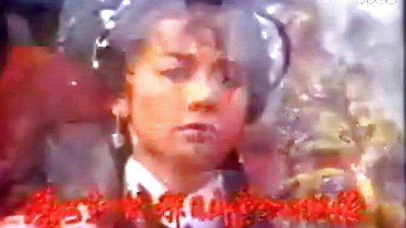 碧血剑黄日华 – 搜库