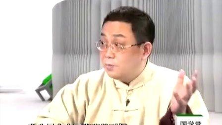 视频课堂:国学堂  何以为人何者为神
