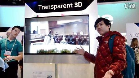 [国语解说]海信展示透明3D电视 观众可看到出现在电视背后的物体