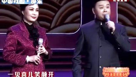 京剧咏梅李胜素曲谱
