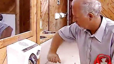 6007【面粉恶作剧爆笑】501-教程吹干机-优教程英语口语免费图片