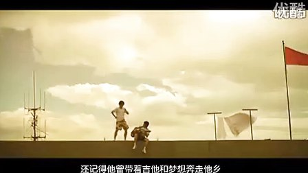 老男孩 说唱版 老男孩吉他谱简单版 老男孩日文版 老男孩