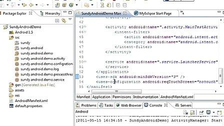 Android安卓APP教程程序开发软件(3)-播单:《ps抠图的小技巧图文图片