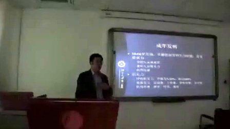 庞贝病友会-庞贝病的治疗与诊断-袁云