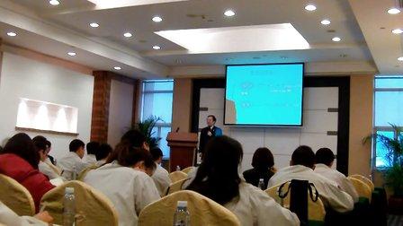 付祥《领导力》01-给东莞的韩国企业世技科技公司讲课_clip(1)