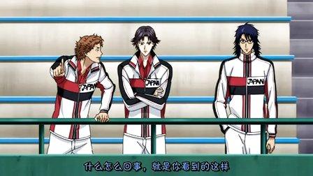 新网球王子OVA5 男子汉之间的羁绊