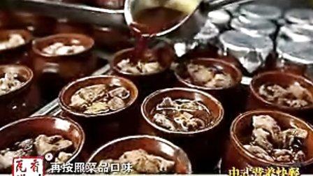 瓦罐香沸打造中式营养快餐第一品牌