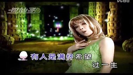 韩宝仪-可爱的人生mtv(高清版)