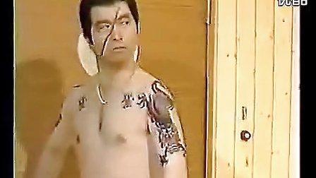 【搞笑视频搞笑经典集锦】搞笑澡堂黑社会 标清