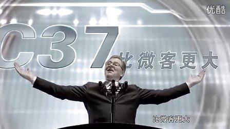 东风小康C37修改版