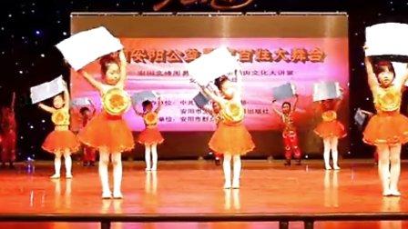 儿童舞蹈视频大全读唐诗
