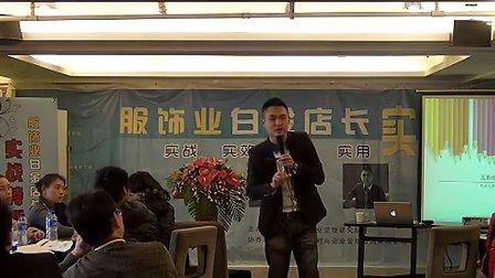 谢峰亭培训片段(清晰)