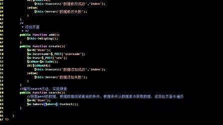 10.ThinkPHP 3.1.2 查询方式实例演示