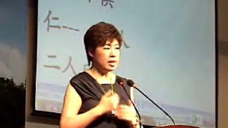 于丹视频_于丹扬州讲坛演讲视频