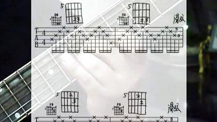 吉他入门第二十七讲十六分音符分解和弦练习及乐曲《上帝保佑》·第一季