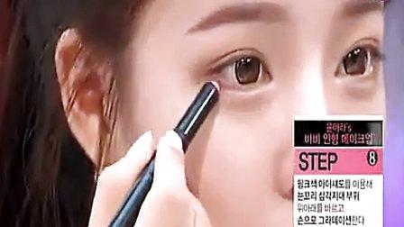 欧美 化妆/winktv韩国女主播