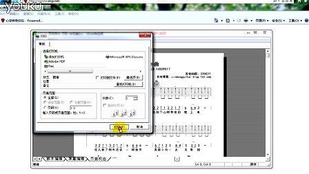 打印曲谱-muse2.7心动吉他视频教程