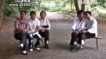 上伍堡瑶歌(3)