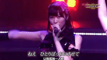 【东热字幕】130123_AKB48_Unit祭直播版全场演唱会_ユニット祭り2013