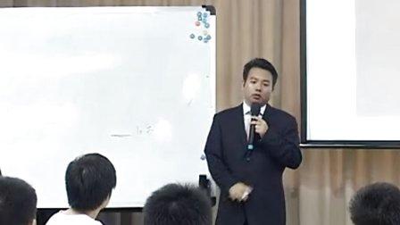 《高绩效团队建设与管理》01