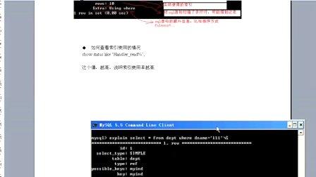传智播客PHP教程php.itcast.cn-Mysql优化10 优化诀窍(一)