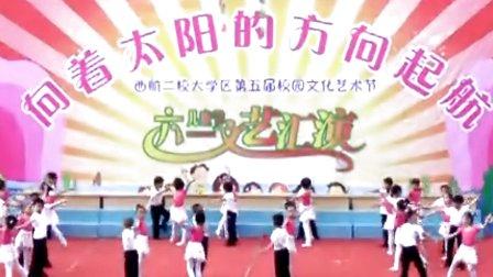 一年级儿童舞蹈视频 –