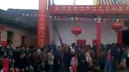 湖南江华县莫氏宗祠庆典现场